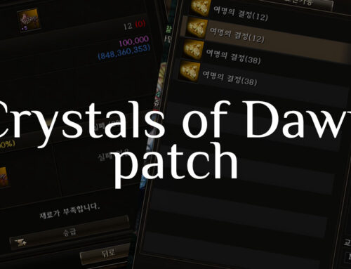 Crystal of Dawn upgrade patch