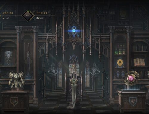Lineage 2 Awakening – Collection System